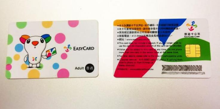 Image result for ez link card taiwan