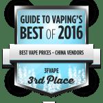 gtv-bestof2016-award-bestvapepriceschina-3fvape
