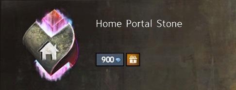 Home Portal Stone