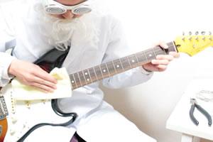 クロスでギターを拭いておこう