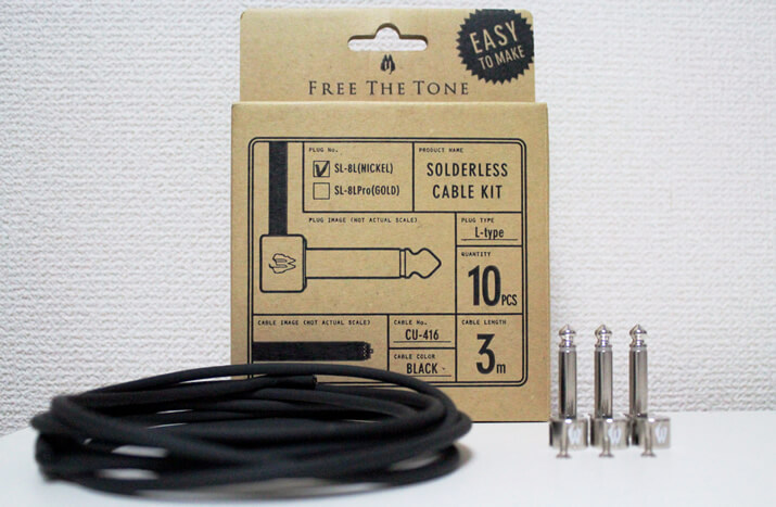 Free The Tone SOLDERLESS CABLE
