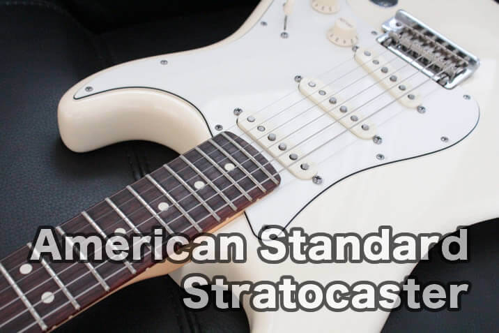 american-standard-stratocaster