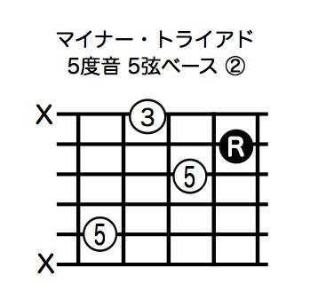 マイナー・トライアド5度音5弦ベース-2