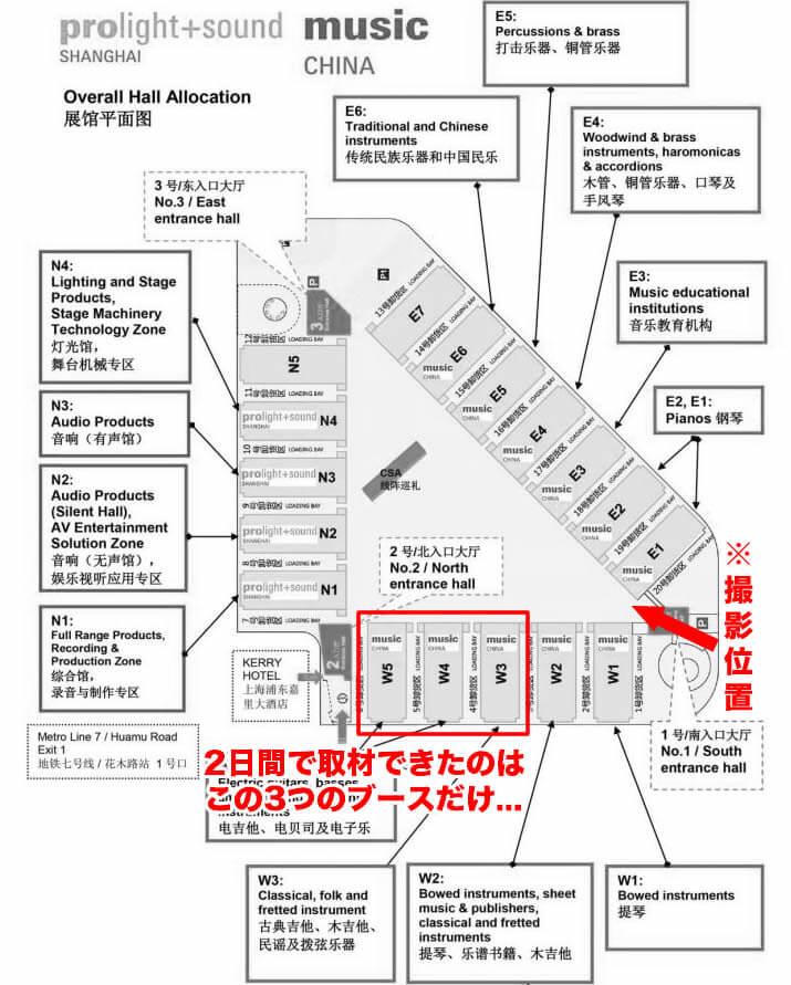 上海新国際博覧中心:見取り図