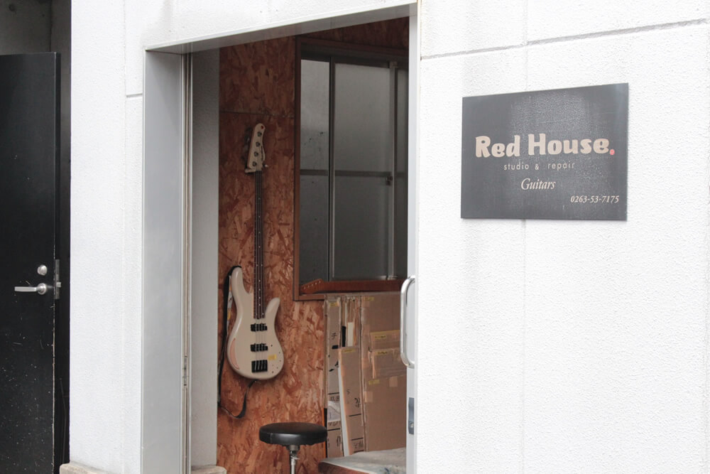 Red House:工房入口