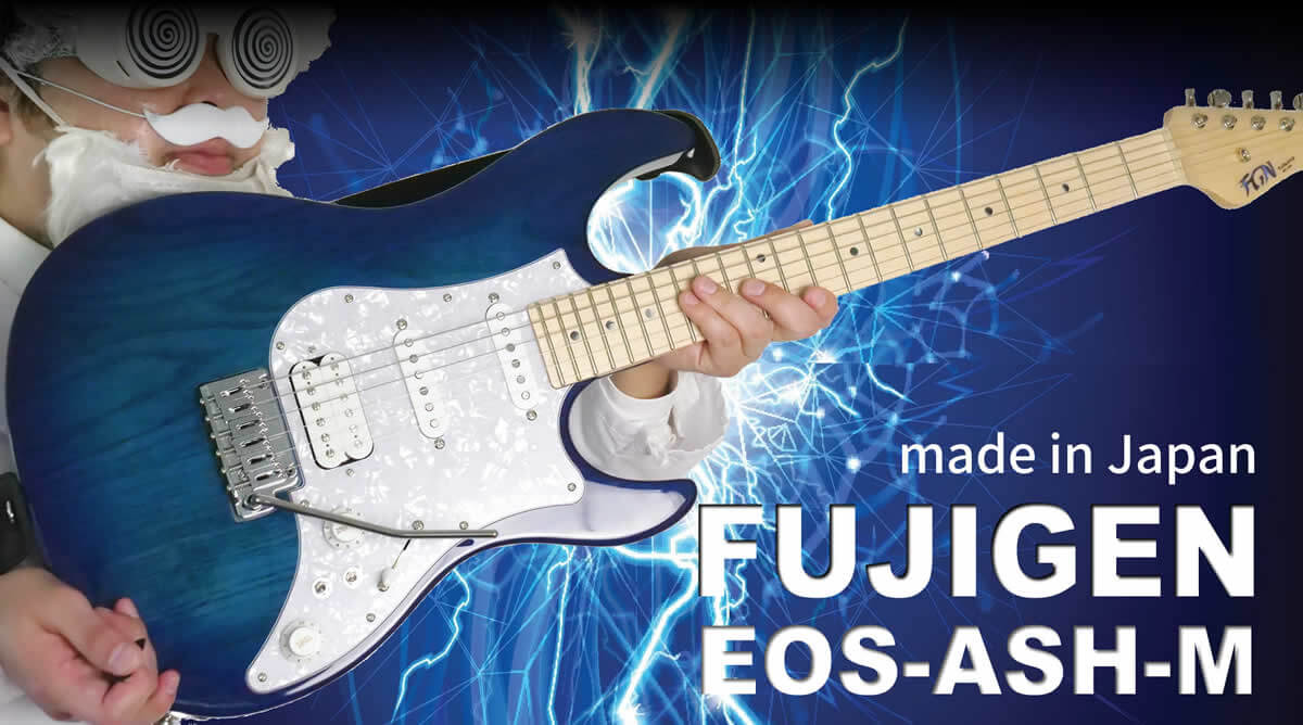 Fujigen EOS
