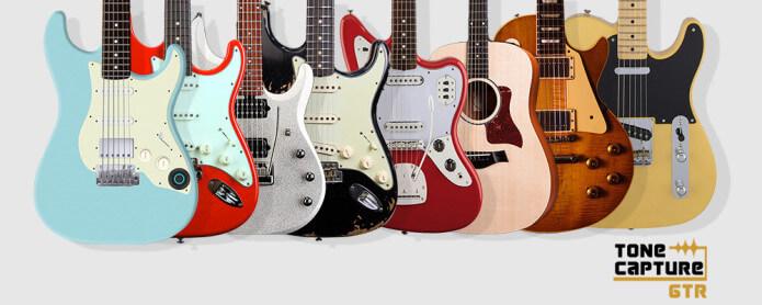 GTRS:ギターシミュレーション