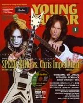 ヤングギターyg1201 クリス・インペリテリ