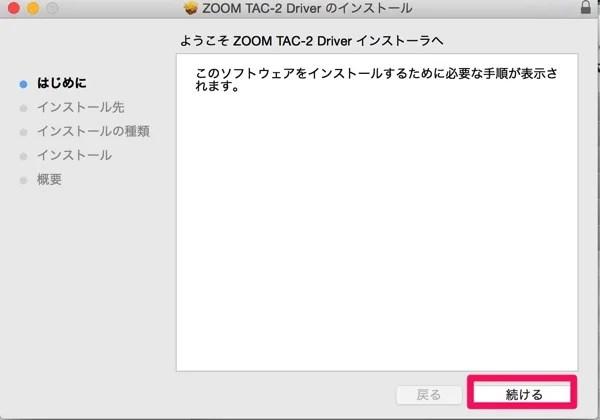 ZOOM TAC 2 Driver1