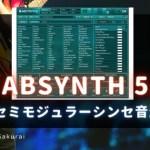 absynth5