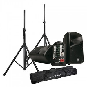 yamaha-stagepas-400i-bundle