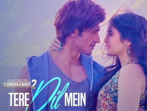 Tere dil mein guitar chords and lyrics