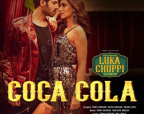 Coca cola Tu guitar chords and lyrics