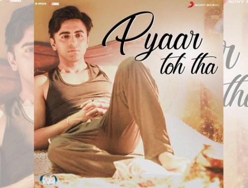 Pyar toh tha guitar chords and lyrics