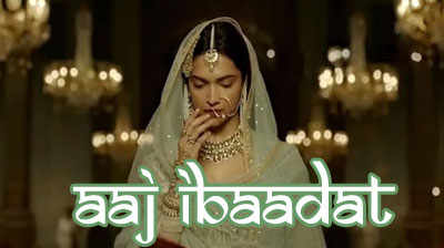 aaj ibadat chords and lyrics