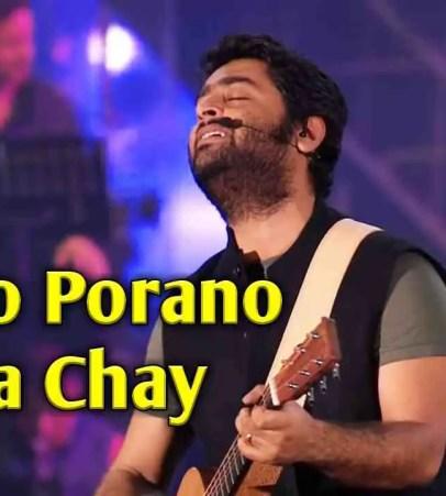 Arijit Singh: Amaro Porano Jaha Chay Guitar Tab - GuitarTwitt