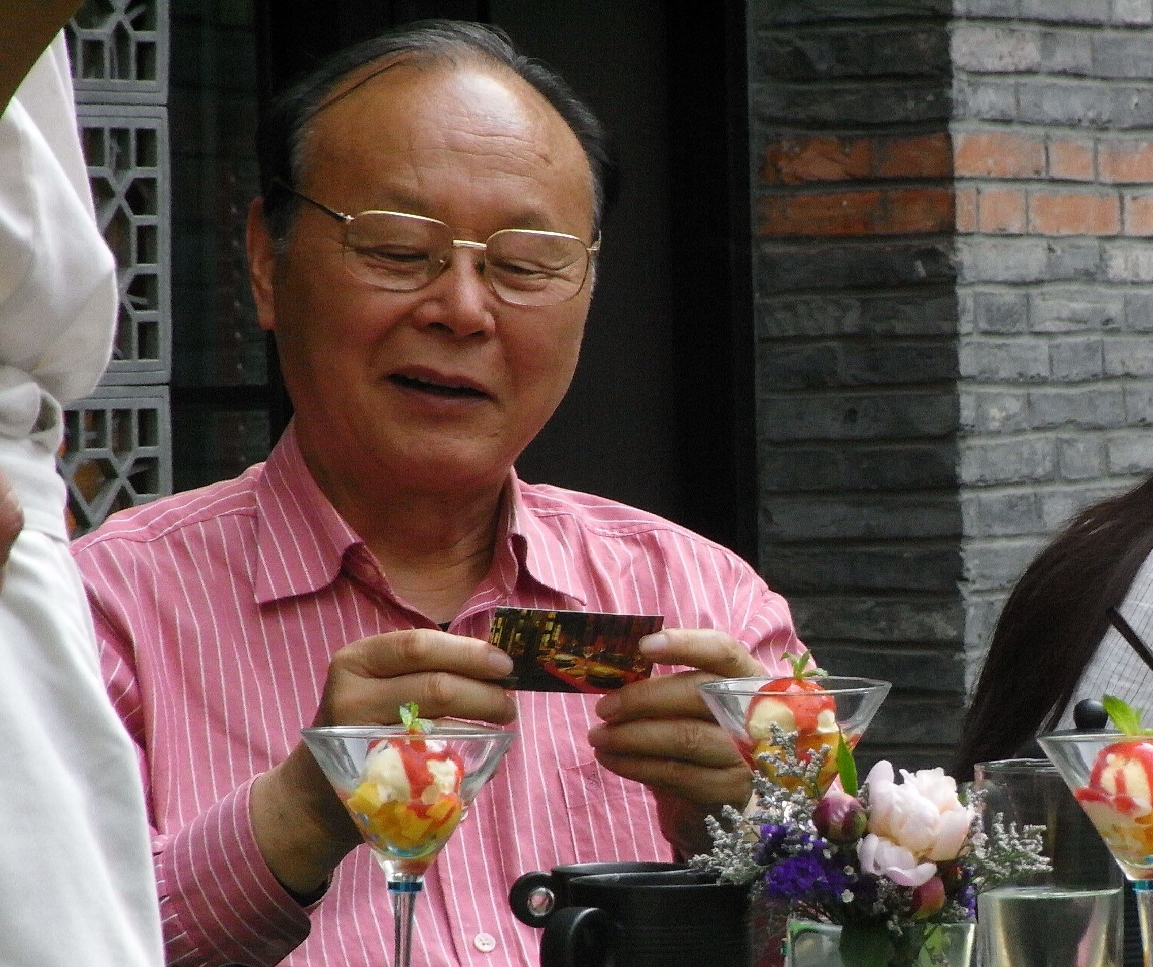 Mingpian