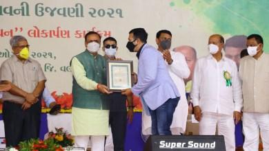 Surat's Green Man Viral Desai honored by Chief Minister Vijay Rupani