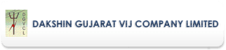DGVCL Vidhyut Sahayak Recruitment 2014