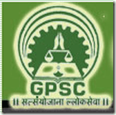 GPSC Chief Officer Final Answer key Exam Held 19-01-2014