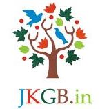 Jammu Grameen Bank 248 Post Recruitment 2013 Jobs