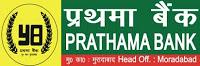 Prathama Bank 138 Post Recruitment 2013