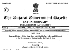 Right To Information Act Gujarat 2010 Notification PDF File