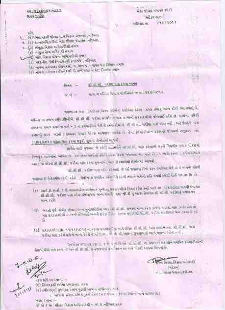 CCC Exam Pass Karva Babat Paripatra Kheda District