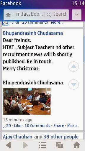 HTAT Bharti 2014 And Subject Wise Bharti Related Latest News