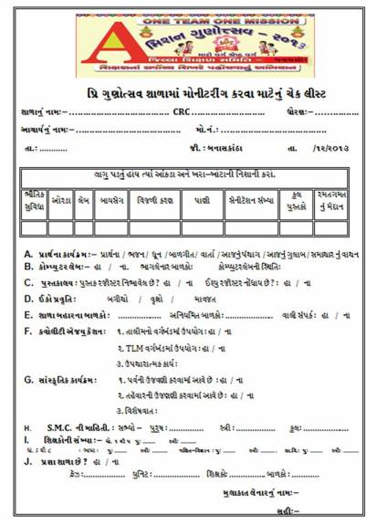 Pri Gunotsav School Monitoring Karva Mate Check List Banaskantha Dist