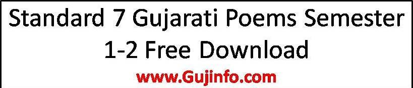 Standard 7 Gujarati Poems Semester 1-2 Free Download