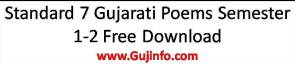 Standard 7 Gujarati Poems Semester 1-2 Free Download