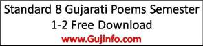 Standard 8 Gujarati Poems Semester 1-2 Free Download