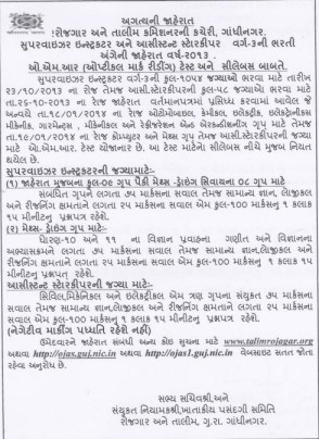 ITI Supervisor Instructor Syllabus & Important Notice