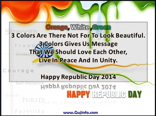 Happy Republic Day 2014 Wallpaper