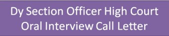 Dy Section Officer High Court Oral Interview Call Letter Download