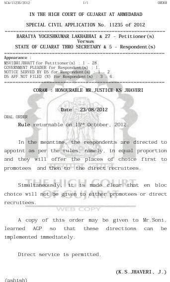 HTAT Bharti 1 by 1 Selection Karva Babat Court Judgement