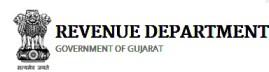 Mahesul Vibhag Promotion From Clerk to Deputy Mamlatdar