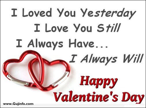 Happy Valentines Day SMS 2014