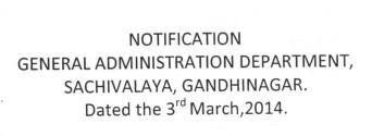 Gujarat Civil Service Rules