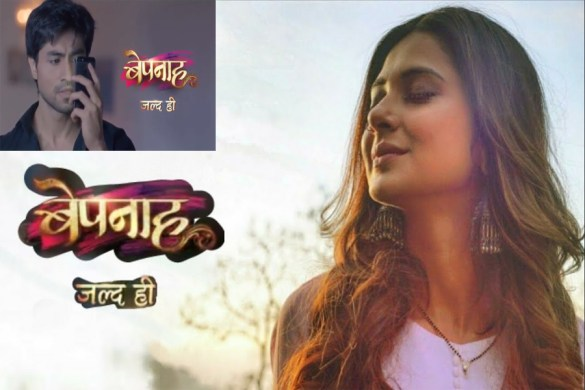 Bepannaah TV Serial