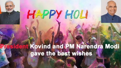 Photo of Holi, President Kovind and PM Narendra Modi gave the best wishes