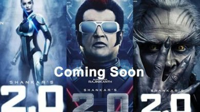 Photo of Robot 2.0 Movie Review, Release Date, Cast, Trailer, Rajinikanth