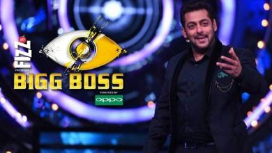 Photo of Bigg Boss 12: Auditions Started, This Condition Is To Complete
