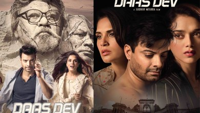 Photo of Daas Dev Movie Review | Daas Dev Movie Trailer | Cast | Release Date