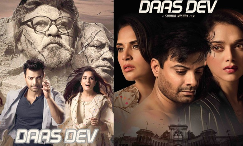 Daas Dev Movie Review | Daas Dev Movie Trailer | Cast | Release Date