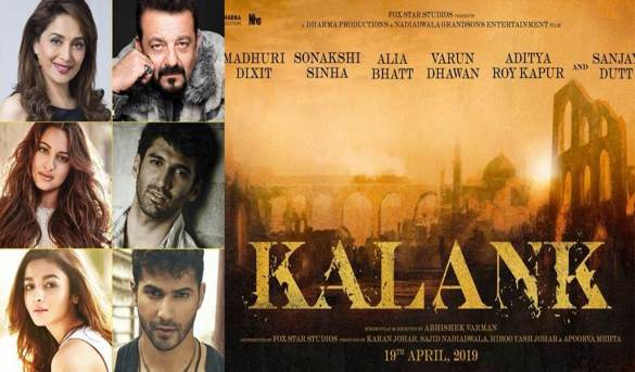 kalank movie, kalank movie cast, kalank movie made in fiji, kalank movie news, kalank movie salman khan, kalank hindi movie, kalank fiji movie, kalank ka tika movie, kalank shobha marathi movie, hindi movie kalank ka tika, Kalank Movie Review, Kalank Movie Trailer, Kalank Movie Release date, Kalank Movie 2019, Sanjay Dutt, Madhuri Dixit, Sonakshi Sinha, Alia Bhatt, Varun Dhawan and Aditya Roy Kapur.