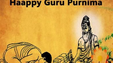 Photo of Guru Purnima Essay, Guru Purnima Essay English, 2018