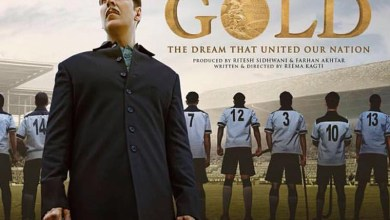 Photo of Gold Movie Review | Gold Trailer | Gold Cast | Gold Release Date