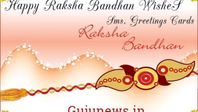 Photo of Happy Raksha Bandhan Wishes, SMS, Greetings Cards And Messages